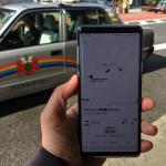 東京進出したタクシーアプリ「DiDi」レビュー、JapanTaxiとの比較も