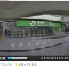 JR東日本、品川駅・新宿駅・舞浜駅のリアルタイム混雑状況を公開、アプリ・Webで閲覧可能