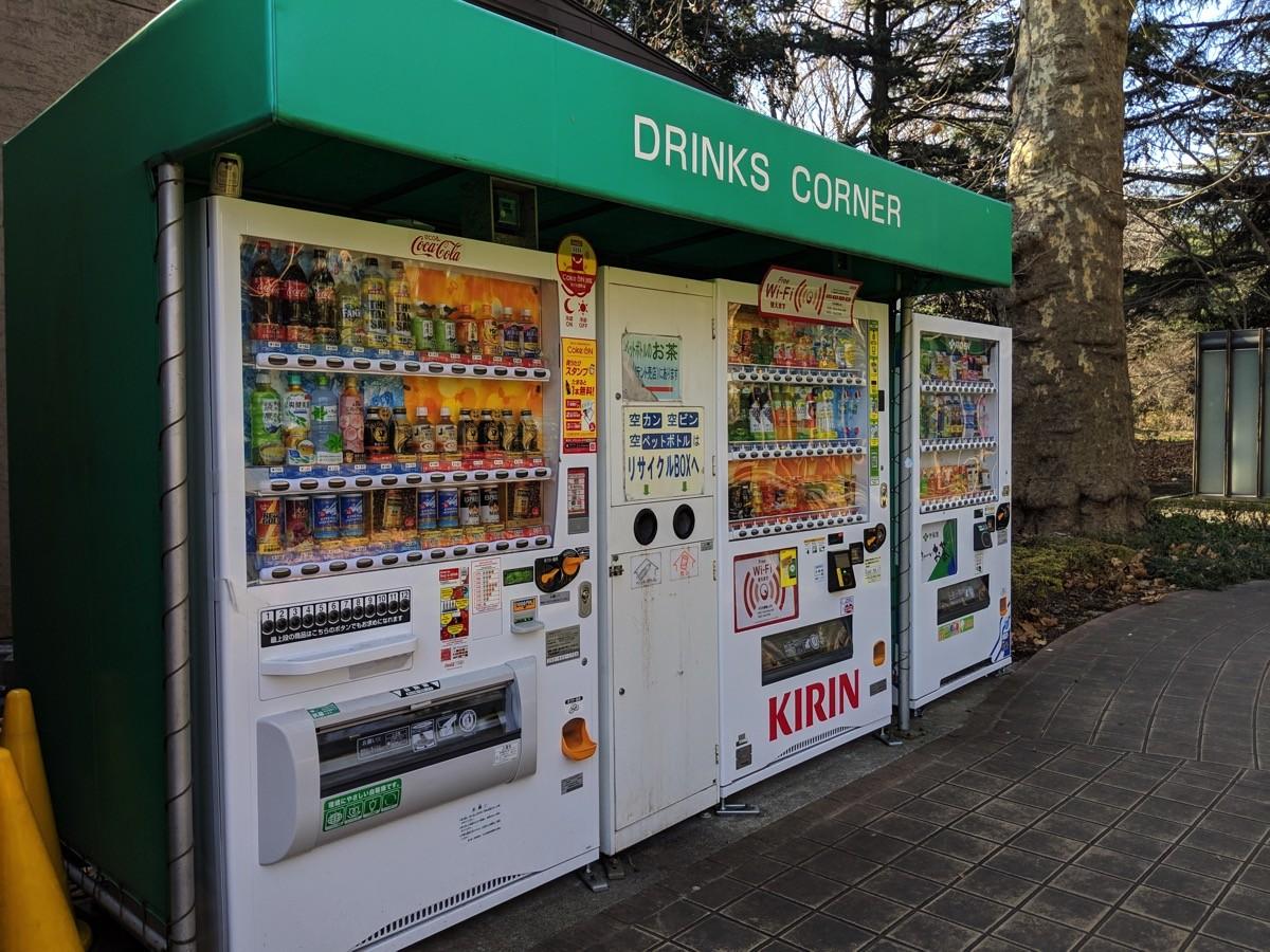 エコハウス  レストランゆりのき近くの自動販売機