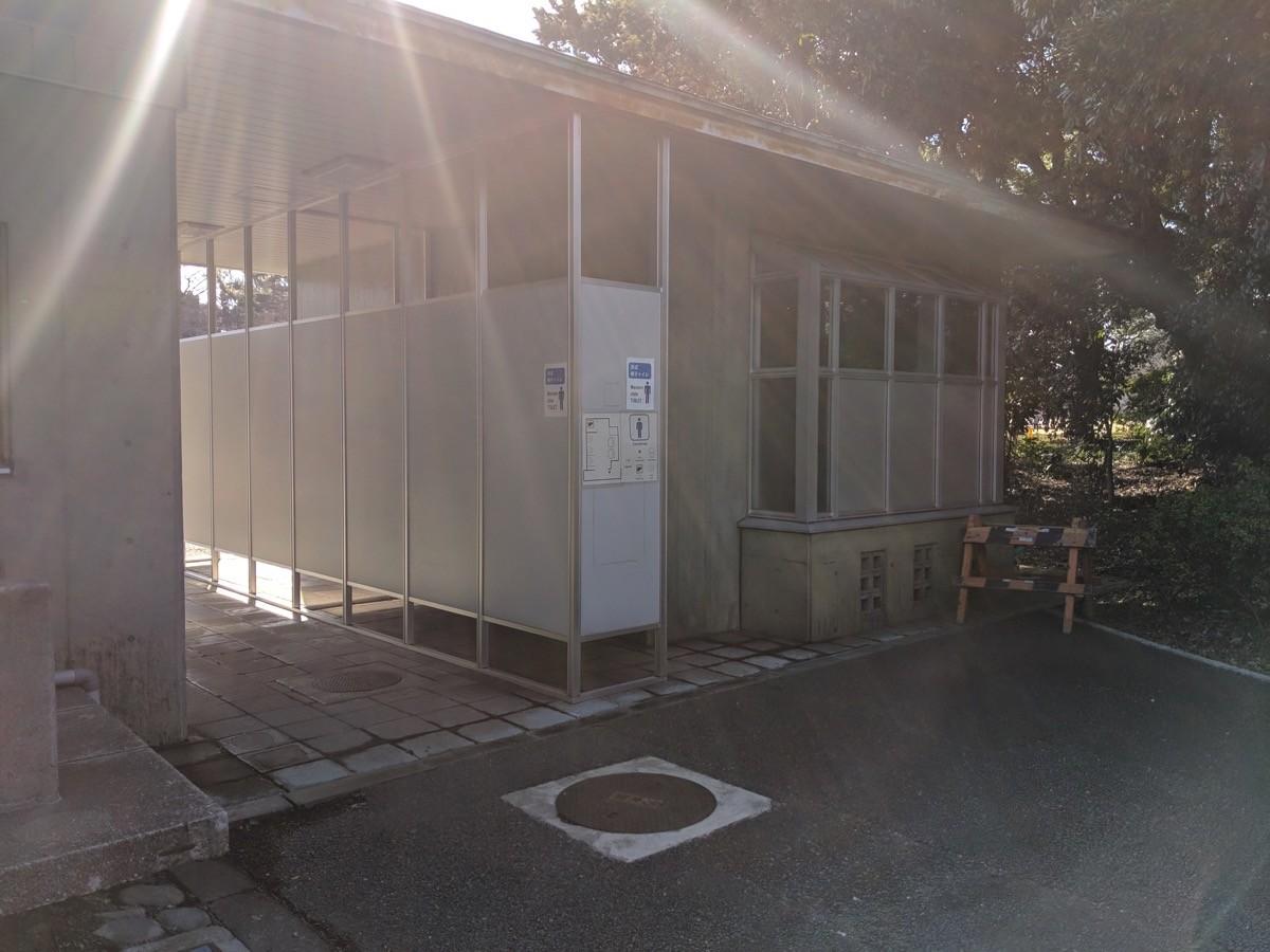 大木戸休憩所近くのトイレ