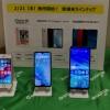 【mineo】Apple認定整備品の海外モデルiPhone SE発売、16GBで税別30,600円