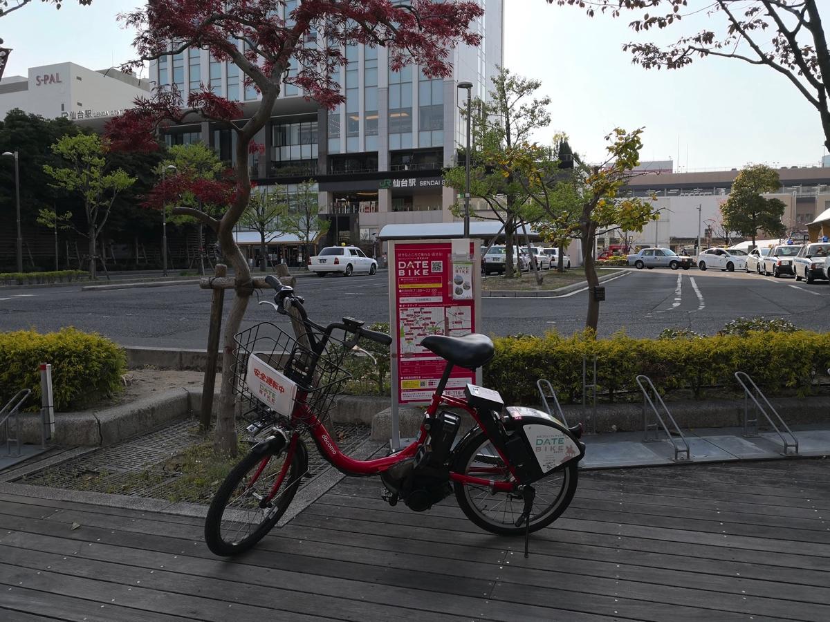DATE BIKE(仙台)