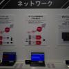 【ドコモ】下り・上り共に国内最速のモバイルWi-Fiルーター「HW-01L」発売、実質0円