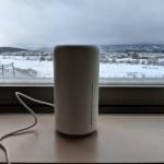 UQ、Try WiMAX対応機種に据置タイプ「Speed Wi-Fi HOME L02」を追加