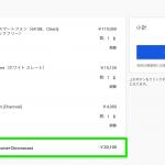 Google、公式ストアでPixel 3 XLを買うとGoogle HomeとChromecastプレゼント