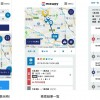 経路検索にシェアバイクを含める「mixway」が「PiPPA」と連携、東京・京都・宮崎で