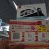 ドコモ、空港カウンターでdポイント200ポイントをプレゼント