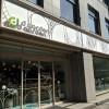 都内ドコモショップ初のシェアバイクポート「d garden 五反田店」をさくっと紹介