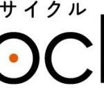 【ポロクル】2019年は4月26日スタート、東京・大阪他と同一IDで利用可能・ポートマップ公開・専用アプリも