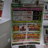 MVNO契約でFind Xが実質79,800円、R15 Neoが1円。ヨドバシカメラでGW限定キャンペーン