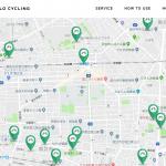 国立市、HELLO CYCLING系シェアサイクル「のりすけ」のステーション設置を支援