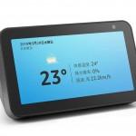 Alexa搭載スマートディスプレイ「Echo Show 5」9,980円で6月26日発売
