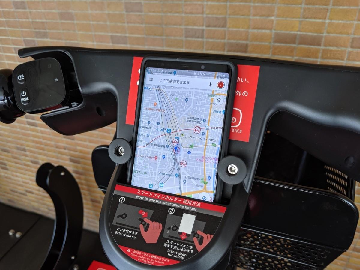「カリテコバイク」はスマートフォンホルダー搭載
