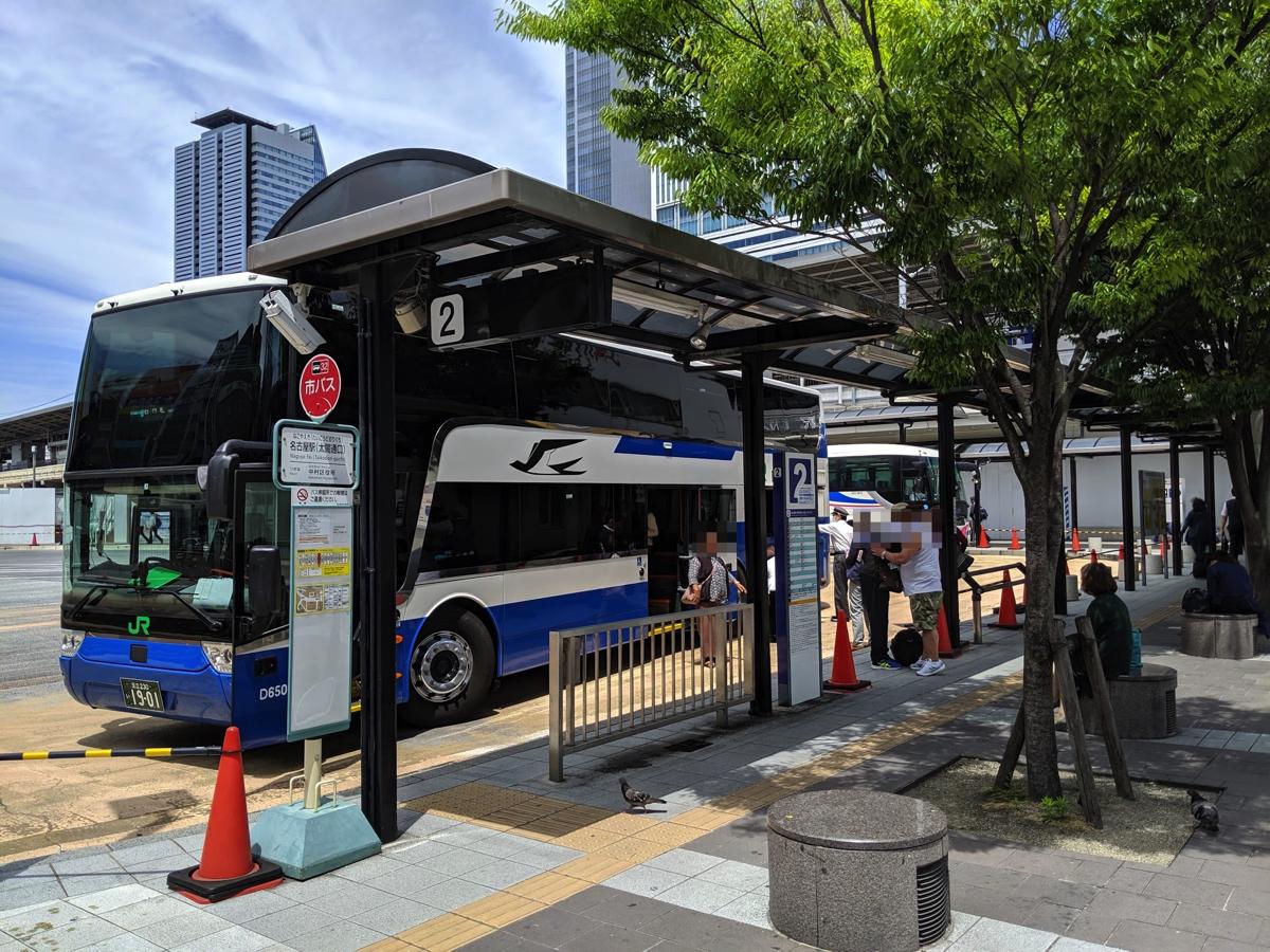 新東名スーパーライナーで名古屋駅へ