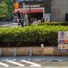 新宿駅南側のマクドナルド付近にドコモ系シェアバイクのポート設置
