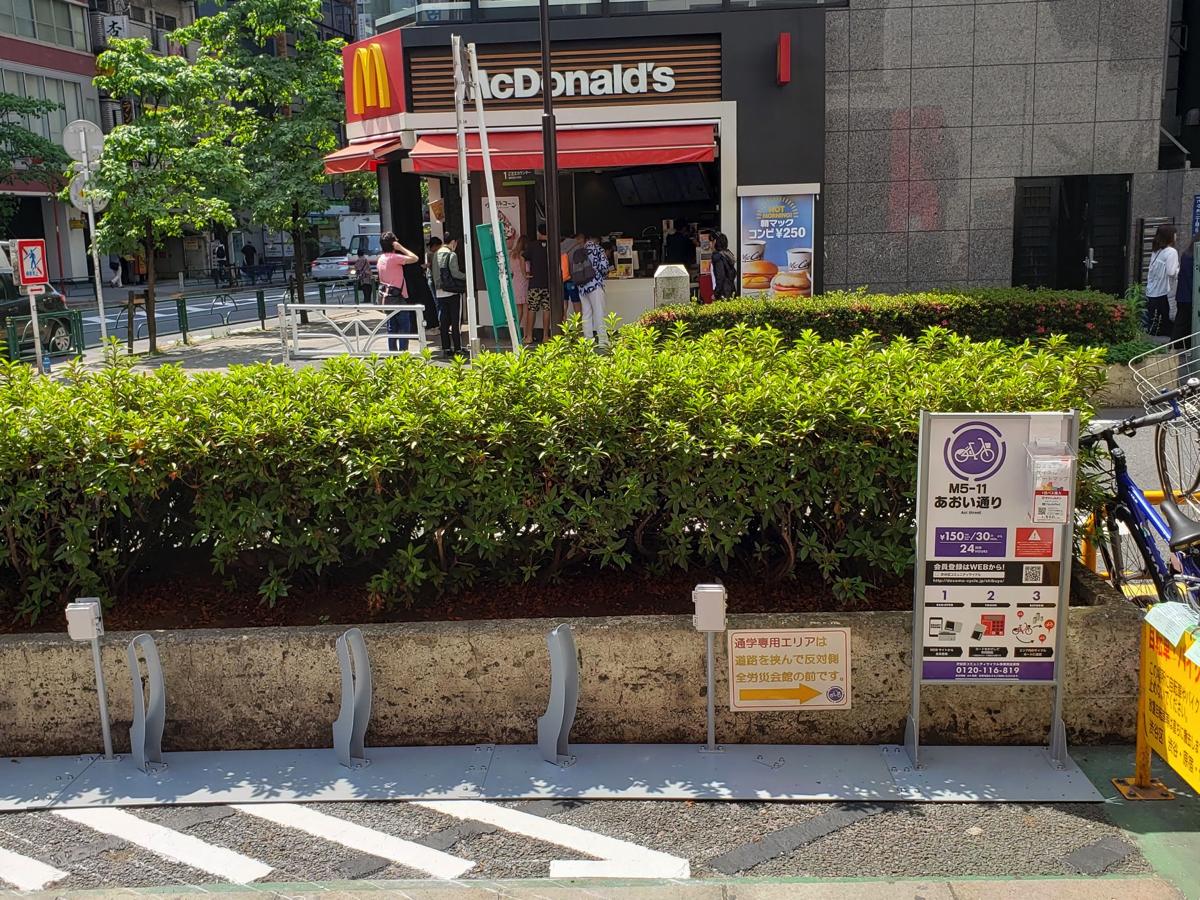 渋谷区コミュニティサイクル「M5-11 あおい通り」ポート