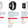 【ヨドバシ】Apple Watch Series 4が5,000円割引、更にポイント還元12%のキャンペーン
