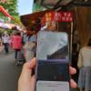 UQ mobile「Galaxy A30」日本・韓国以外ではシャッター音が無音に
