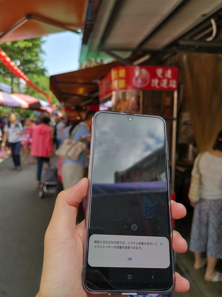 Galaxy A30を台湾で使う