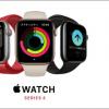 【最終日】Apple Watch series 4が5,000円引き・series 3は2,500円割引。ビックカメラやヨドバシで