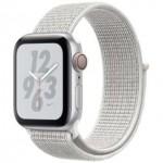 Apple、watchOS 5.3でApple Watchの「トランシーバー」を復活