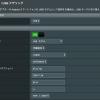 Nomad SIM+MR05LNを固定ルーターにUSB接続して使う
