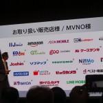 MVNO・家電量販店・ECサイトのZenFone 6価格・キャンペーンまとめ、ポイント還元は1%