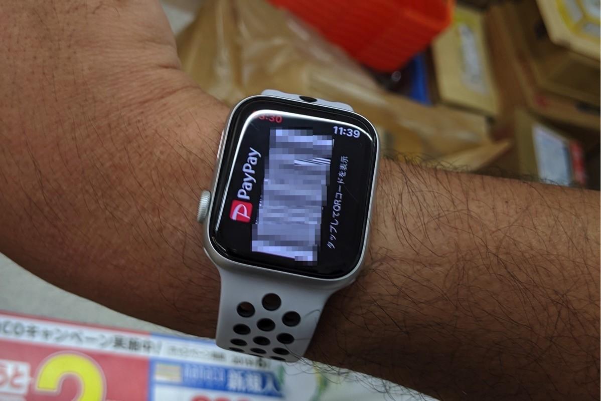 iPhoneを持ち歩かずにApple Watch単体でPayPay支払