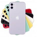 【IIJmio】eSIM初期費用1円・月額料金1,000円×3カ月割引、iPhone 11シリーズにも対応