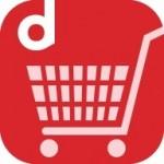 dポイント20倍還元「dショッピングデー」開催、dポイント支払分も還元対象