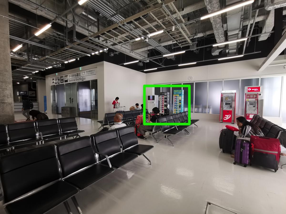 成田空港第3ターミナル(到着ロビー)の自動販売機