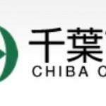 千葉市が2020年2月にシェアサイクルを本格実施、事業者を公募開始