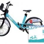テレコムスクエア、ハワイのシェアサイクルに乗れる「bikiカード」を国内販売、日本語サポート対応
