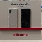 Galaxy Note10+を「docomo with」適用で購入、dカード GOLD特典とdポイントで本体代割引