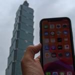 台湾版iPhoneでIIJmioのeSIMサービス申込してみた