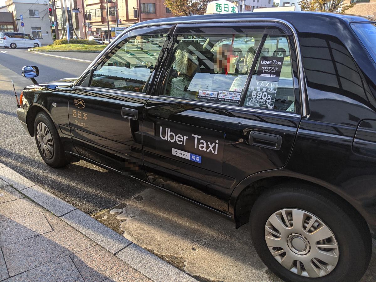 福岡市内のUber Taxi