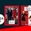 Amazonブラックフライデー、Kindle本と映画レンタルが96円均一