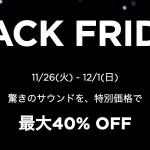 【Bose】TV用サウンドバー40%割引・ノイキャンヘッドホンやホームスピーカー対象のブラックフライデー