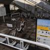 HELLO CYCLINGが千葉市シェアサイクルの事業者に正式決定、2020年2月に本格開始