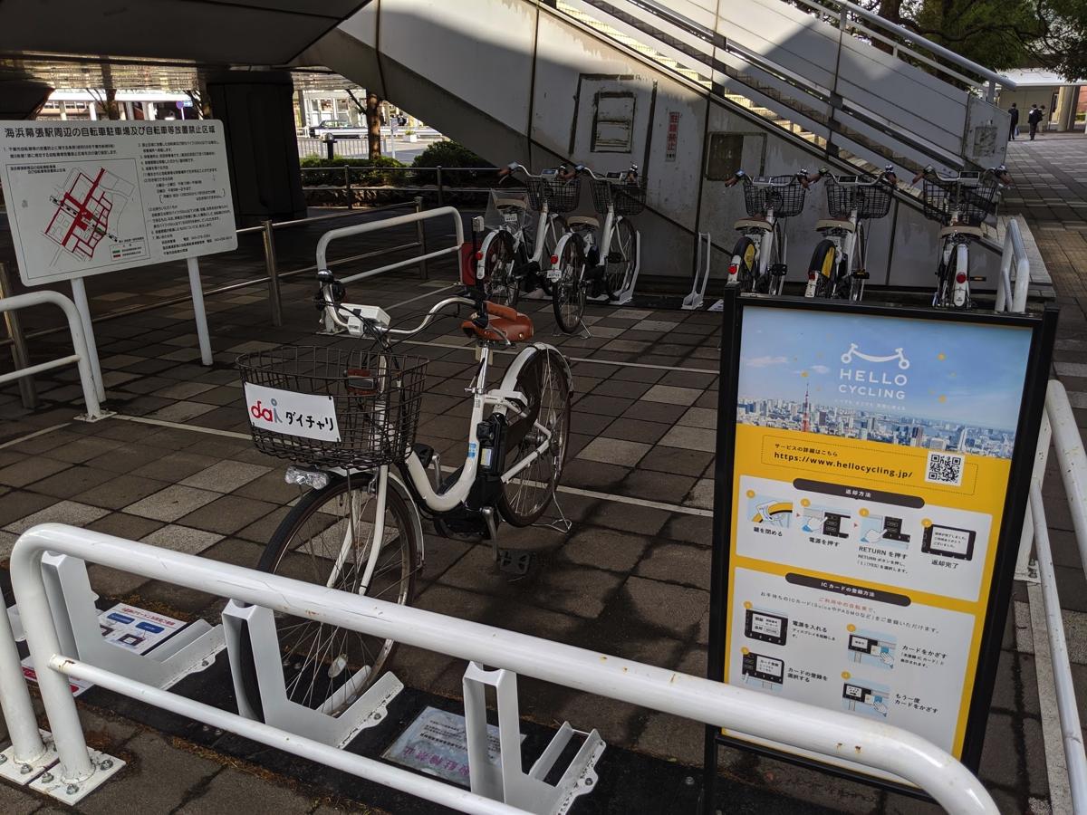 海浜幕張駅付近のHELLO CYCLING