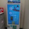 モバイルバッテリーのレンタルが1時間まで無料「ChargeSPOT」がキャンペーン