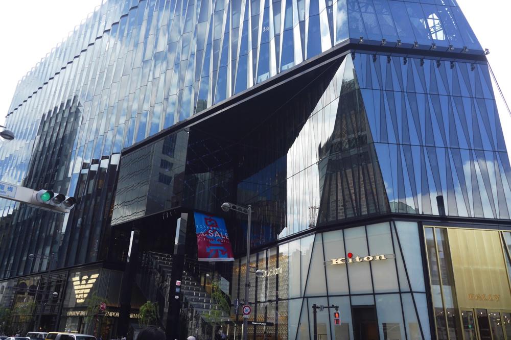 ロッテ免税店東京銀座店が入居する「東急プラザ銀座」