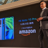Xiaomi国内販売はAmazon限定、家電量販店などの店頭販売はナシ