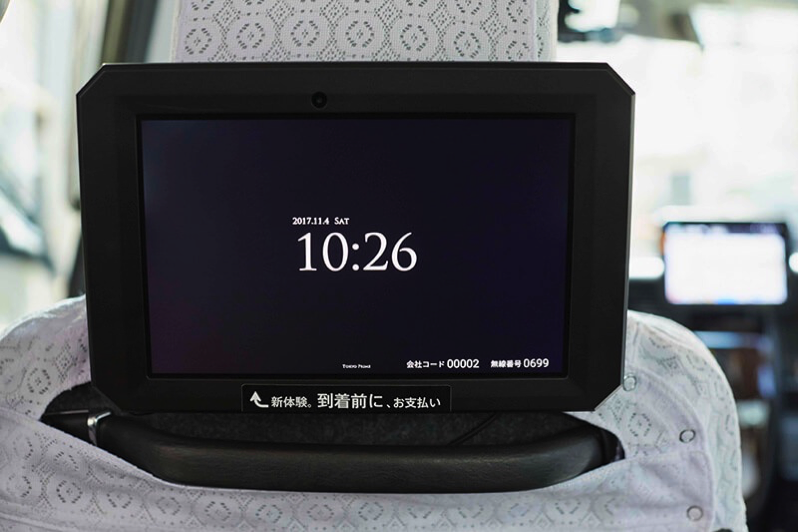 JapnTaxiタブレット(広告タブレット)