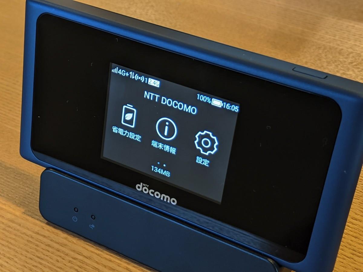 モバイルWi-Fiルーター「HW-01L」をギガホで契約