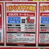【ドコモ】親のFOMAケータイをspモードケータイに一括1円で機種変更した