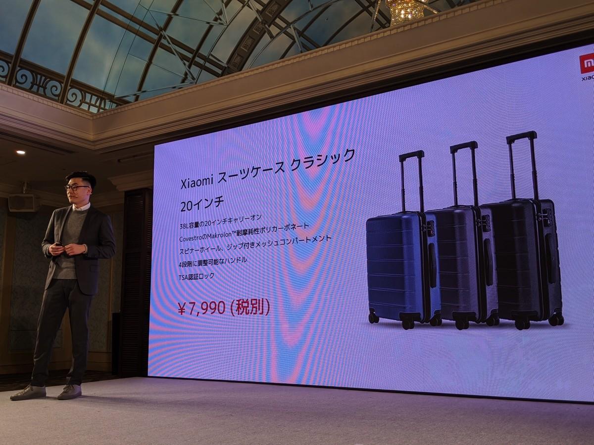 Xiaomiスーツケース(クラシック)特長