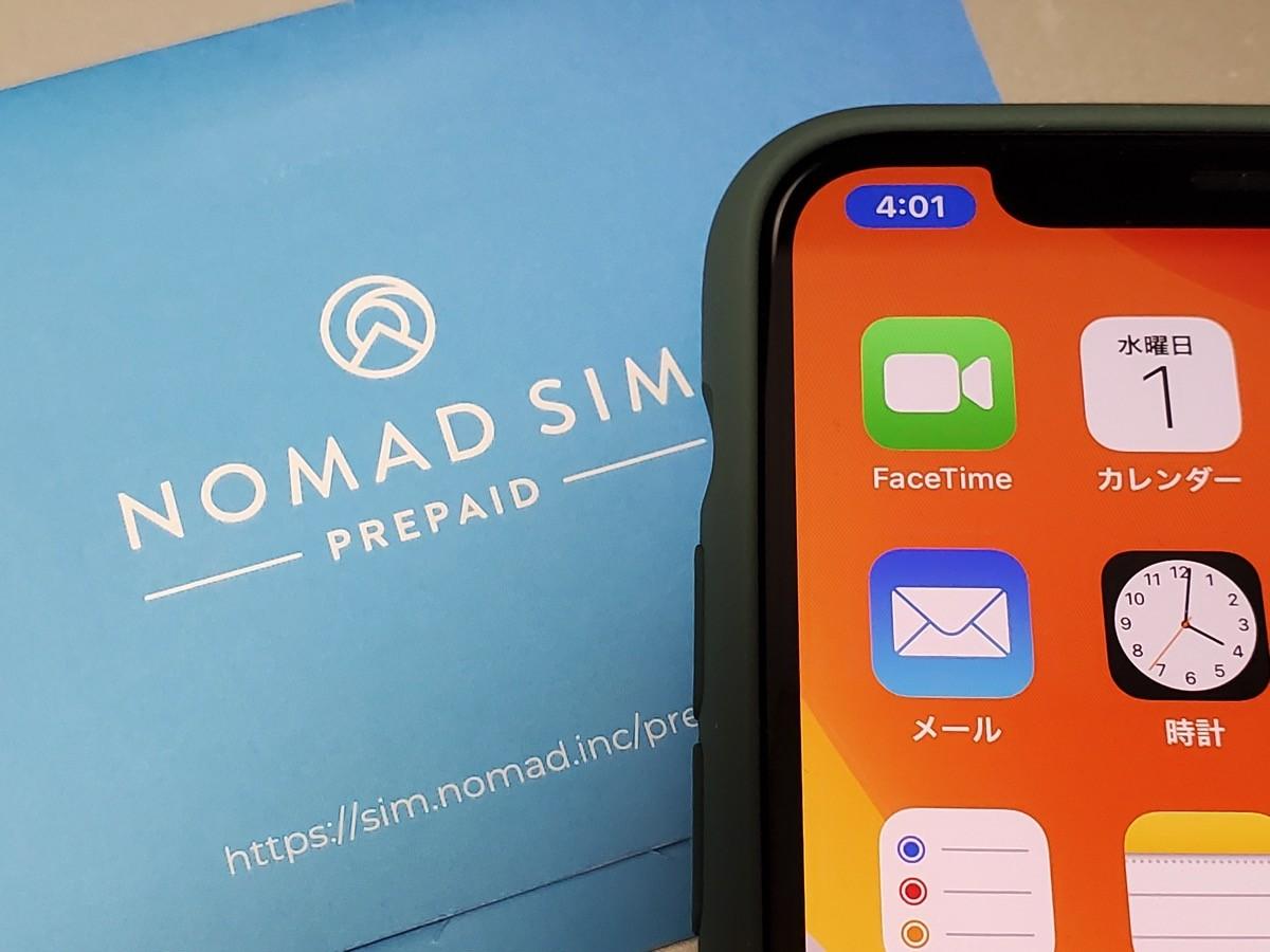 ソフトバンク系の大容量SIM「Nomad SIM」