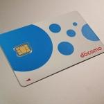 ギガホのSIMカードが増やせる「データプラス」を端末持込で契約してみた