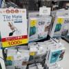 落とし物・忘れ物を防ぐ「Tile Mate」電池交換対応版がビックカメラ店頭で1,000円に